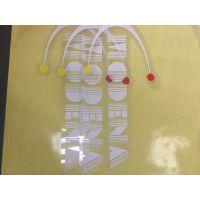 深圳罗湖定制酒店 商场玻璃橱窗贴UV喷绘定制价格多少钱一平方