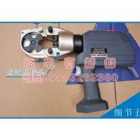 日本泉精器IZUMI REC-150F充电式液压压接机 压接钳 压线机万齐