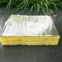 隔热保温a级玻璃棉材料 离心玻璃棉板 保温棉玻璃棉板