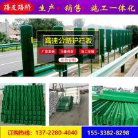 道路安全用波形护栏板 镀锌防撞护栏板耐高温 直供
