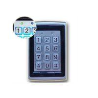 BMD-8000 ID门禁一体机 锌合金 内置ID(EM)或IC(MF1)读卡器(选择项)