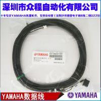 KHY-M663M-000 YG12 YS12 固定相机线