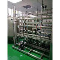 尼斯柯小型纯化水设备生产厂家 小型纯净水设备多少钱?