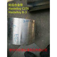 哈氏合金C-276带,Hastelloy C-276镍合金钢带,耐腐蚀合金C-276带材