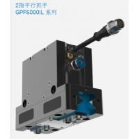 德国原装进口SOMMER卡盘【LKP3514ES2】欢迎询价联系上海欧沁李洋