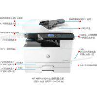 郑州文化路上门打印机维修、复印机维修