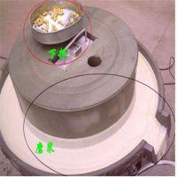 纯天然白砂岩电动石磨 干湿黄豆石磨机生产厂家