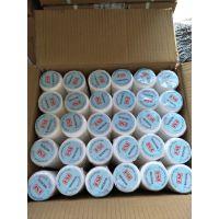 代理销售FSI滤袋---赫尔纳贸易--heilnalxm