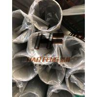 湖北荆州市316L不锈钢焊接管 外径32拉丝面钢管