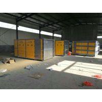 供应四川制药厂废气处理设备、UV光氧催化设备、定做大风量光氧
