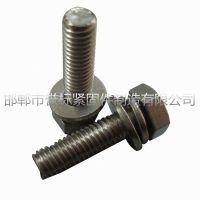 供应非标组合螺栓_外六角三组合螺栓厂_誉标紧固件