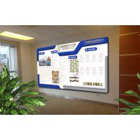 天河区科学城企业门牌标识、公司背景墙广告、办公室磨砂贴制作安装服务