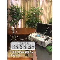 室内空气质量检测 公司-无锡宝沃雷克(推荐商家)