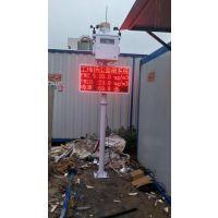 智慧扬尘监测|空气微型站|扬尘噪音监测|厂家价格