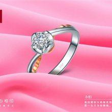 哈尔滨珠宝加盟-豪门国际-珠宝加盟招商