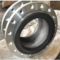 武汉KXT型水泵橡胶膨胀节耐高压橡胶接头