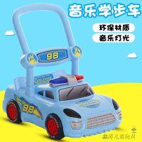 儿童学步车小汽车新款调节速度音乐闪灯逐步车警灯