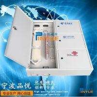 72芯三网光纤分纤箱