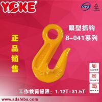 原装正品台湾进口YOKE眼型抓钩起重吊钩 挂钩索具配件链条调节钩