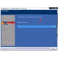 HTRI Xchanger Suite 7.0 换热器计算