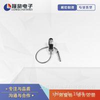 上海隆旅PTL126高温熔体压力传感器软管型 挤出机压力传感器