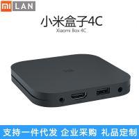 小米盒子4C高清网络电视机顶盒子WIFI家用Xiaomi/小米 MDZ-20-AA