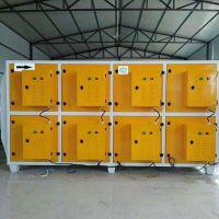 低温等离子净化器 工业油烟净化器处理设备VOCS废气处理设备