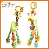 HappyMonkey婴儿玩具加盟0-1岁长颈鹿公仔床挂毛绒车挂件带牙胶