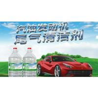 新型汽车动力油加盟_湖南安炬新能源氢能油