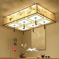 新中式吸顶灯客厅长方形浪漫温馨卧室灯仿古布艺餐厅书房led灯具