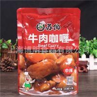 批发苏伯咖喱酱200g袋装方便速食咖喱酱料理包拌饭拌面酱加热即食