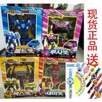 JSH迷你特工队武器米米 变形金刚机器人套装玩具男孩3一4-6-8-10