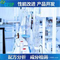 建筑助剂 成分分析 工业级 纯度高 建筑脱模剂 配方分析检测