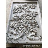 供应大理石汉白玉石雕壁画 大型装饰浮雕壁画工艺品摆件直销定做