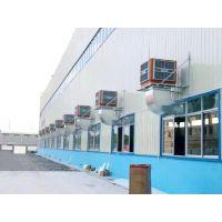 厂房降温万安冷风机润东方水冷空调的特点与降温原理