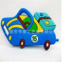 供应北京贸易商PVC磁性冰箱贴 优质卡通汽车造型滴胶冰箱贴定制