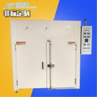 供应工业烤箱 双门热风循环烘箱 佳邦厂家非标定制