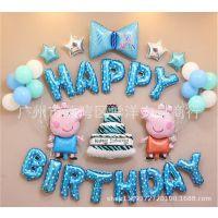 喜庆用品儿童卡通精装生日派对庆祝气球字母卡通造型立体装饰气球
