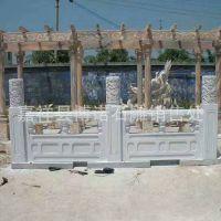 定制生产 大理石  园林桥 石雕栏杆 阳台 防护栏