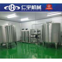反渗透水处理设备生产厂家拥有多年生产加工经验