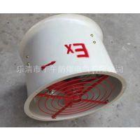 CBF-600-1450rpm BAF防爆轴流风机厂家 水泥厂