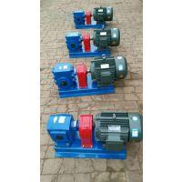 ZYB渣油泵硬质合金齿轮泵耐磨渣油泵