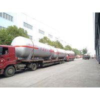 50立方液化气储罐丙烷储罐设计参数