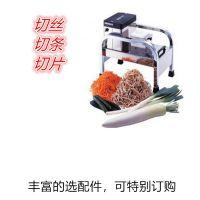 日本DREMAX切菜机DM-91D多功能蔬菜机 进口切菜机专用蔬菜机