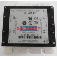 VI-JWM-EY电源模块VICOR品牌
