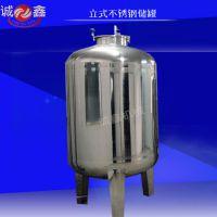 诚鑫机械密封式储罐1T密封储料罐卫生级材质制造