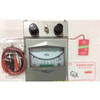 中西 绝缘电阻表(2500V 10000MΩ ) 型号:SD21-ZC11D-5库号:M254545