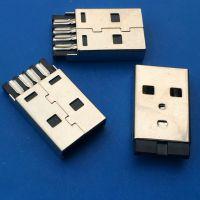 不锈钢外壳 /焊线式USB 2.0A公4P L=20.6 LCP耐高温 黑胶 - 日宝