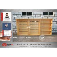 苹果木纹靠墙配件柜定制厂家直销