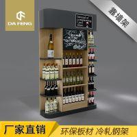 东莞直销木质单面层格式货架 超市饮料酒类柜酒庄展架靠墙货架